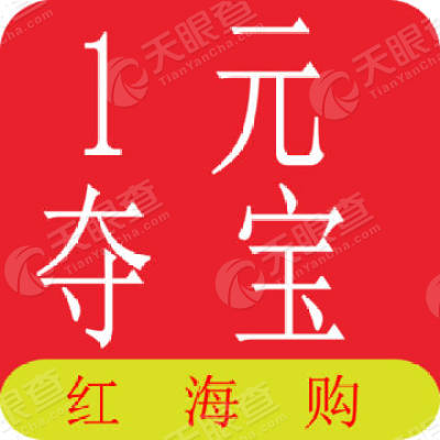 红海企航 logo