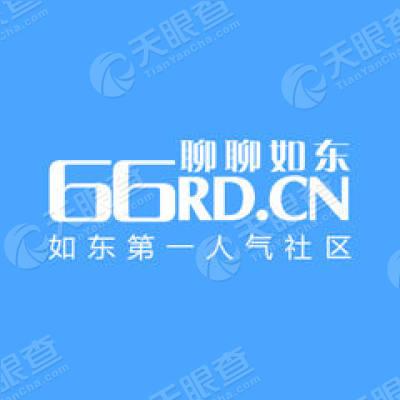 南京斑竹信息科技有限公司