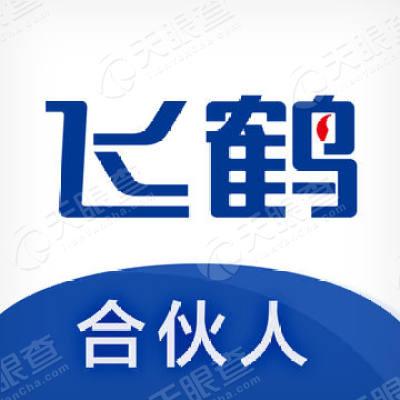 logo飞鹤15张