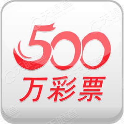 500万彩票-优惠版