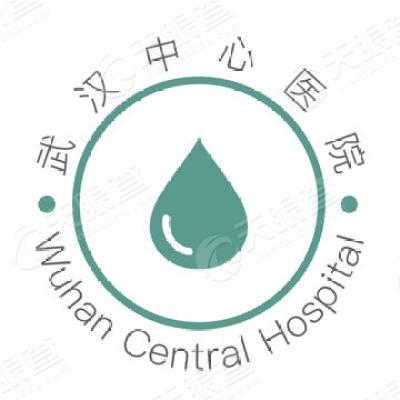 医互通武汉中心医院图片