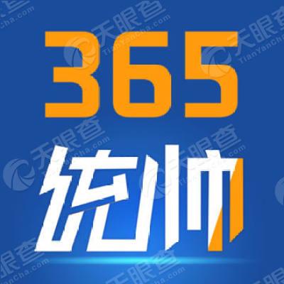 北京中大博睿教育咨询有限公司2020最新招聘信息 电话 地址   58...