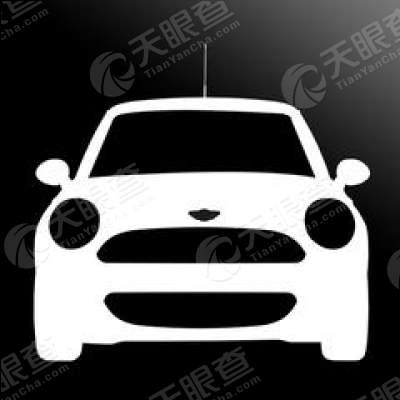 大众汽车(中国)投资有限公司