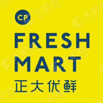 正大食品企业(上海)有限公司