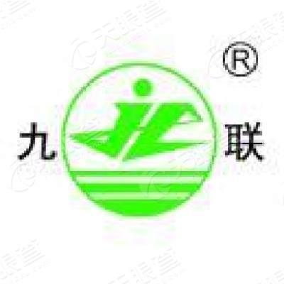 青岛九联集团股份有限公司