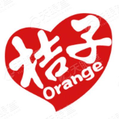 橘子的剪纸方法步骤
