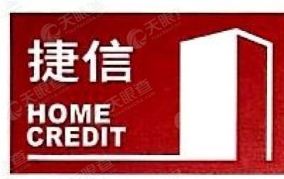 国庆捷信手写海报