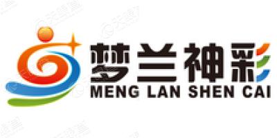 江苏梦兰神彩科技股份有限公司