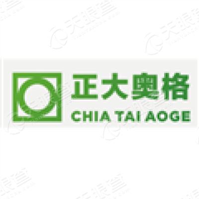 正大奥格(福建)生态农业发展有限公司