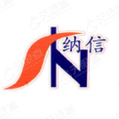 鹤山市纳信五金厨具有限公司