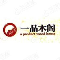 北京市恒瑞家具有限公司