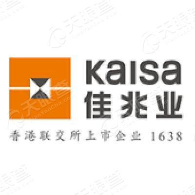深圳市前海信易安互联网金融服务有限公司