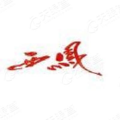 上海西凤酒销售有限公司