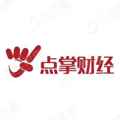 上海點掌文化傳媒股份招聘信息