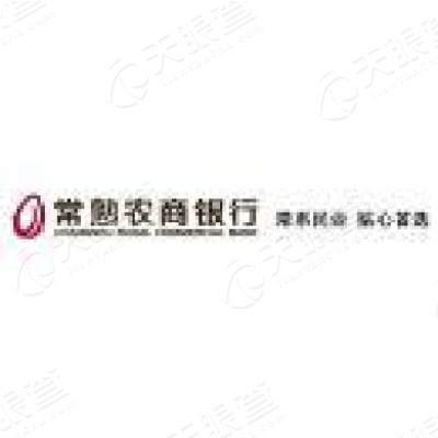 农村商业银行Logo
