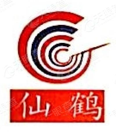 仙鹤股份有限公司logo
