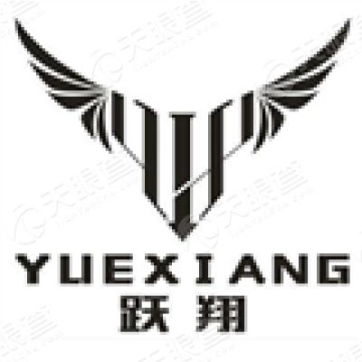 苏州跃翔汽车贸易有限公司_2018年企业商标大全_商标