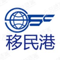 上海市出入境理局官网_上海市出入境服务中心有限公司