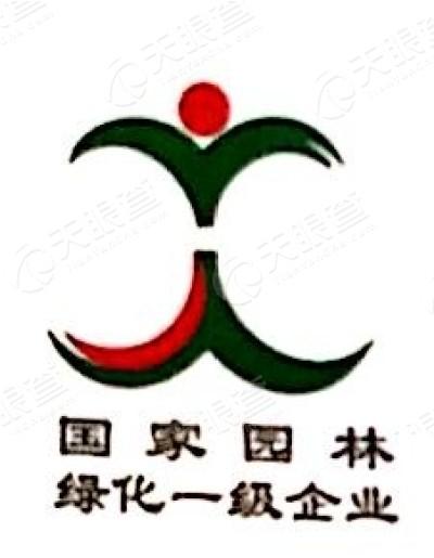 绍兴市四季青景观建设有限公司logo