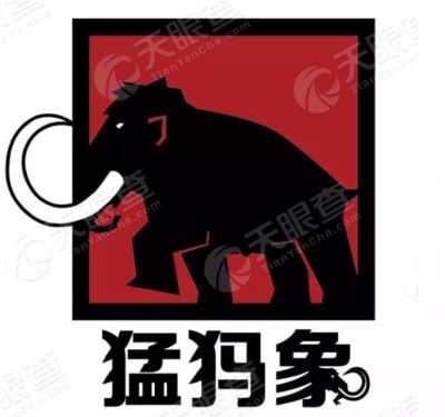 苏州猛犸象广告有限公司