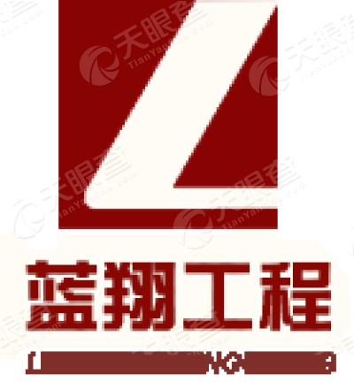 logo 标识 标志 设计 图标 400_432