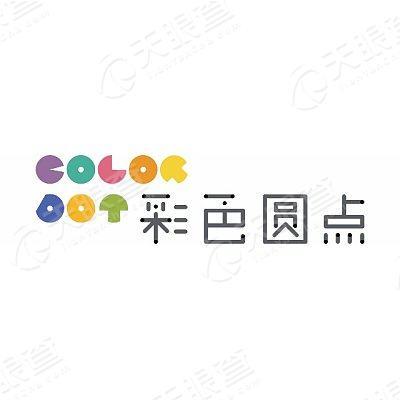 北京彩色圆点教育科技有限公司
