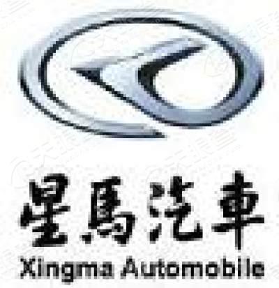 华菱星马汽车(集团)股份有限公司logo