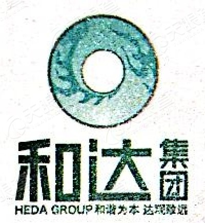 青岛和达城建集团有限公司