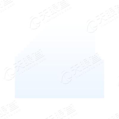 邮箱图标ppt素材