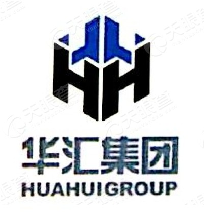 华汇工程设计集团安徽有限公司