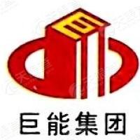 光巨能集团_山东寿光巨能控股集团有限公司