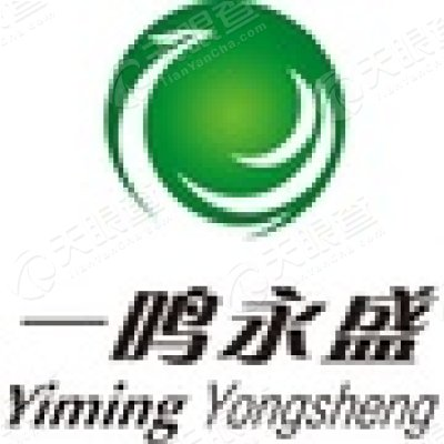 北京一鸣永盛商贸有限公司logo图片