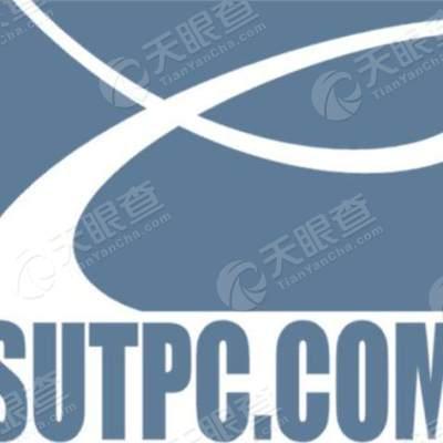 深圳市城市交通规划设计研究中心有限公司北京分公司logo图片