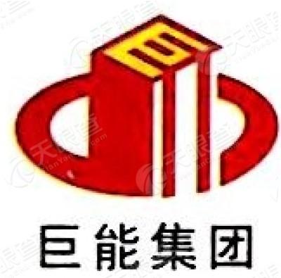光巨能集团_简介:山东寿光巨能特钢有限公司是由山东寿光巨能控股集团投资建设的