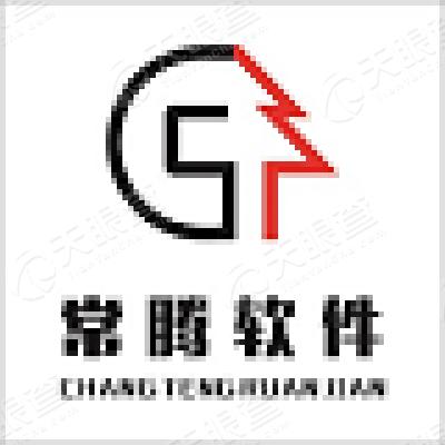 西安常腾软件有限公司logo