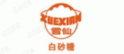 白砂糖/肥牛冰糖品牌_白砂糖/名录品牌排行榜西红柿虾冰糖