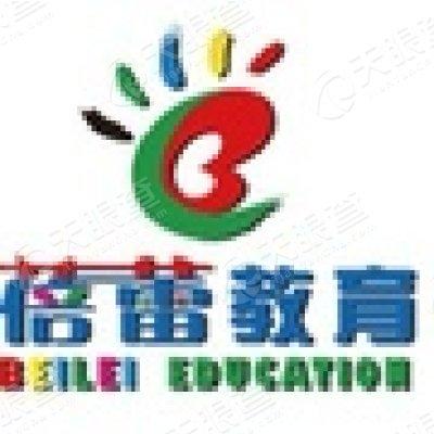 阳江市蓓蕾幼儿园天河湾园_企业微信公众号介绍_公众