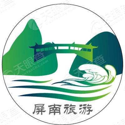屏南白水洋鸳鸯溪风景名胜区管理委员会