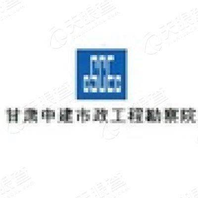 甘肃中建市政工程勘察设计研究院营业厅展示区设计图图片