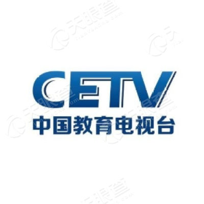 详情 中国教育电视台三频道 功能介绍:嘿!你终于来了,我一直在.