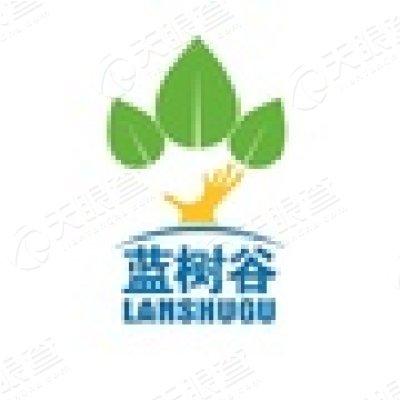 青岛蓝树谷文化传媒旅游集团股份有限公司