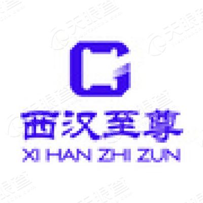 衡阳西汉至尊生物科技有限公司