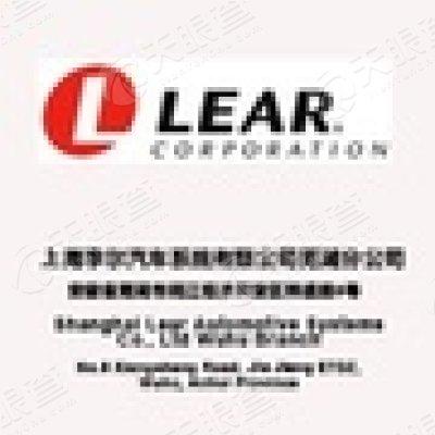 武汉东风李尔云鹤logo