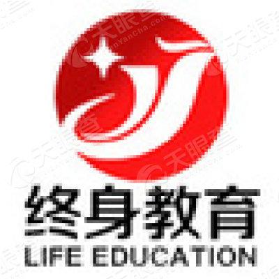 万通汽车教育logo字体