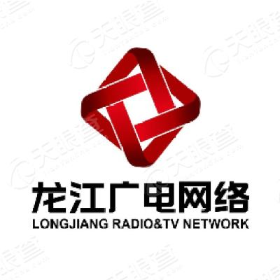 黑龙江广播电视网络股份有限公司