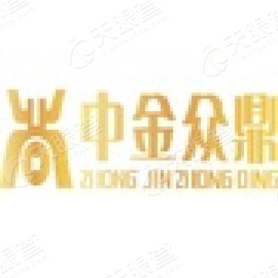 深圳前海中金众鼎资本管理有限公司