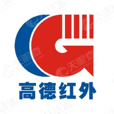 高德logo矢量图