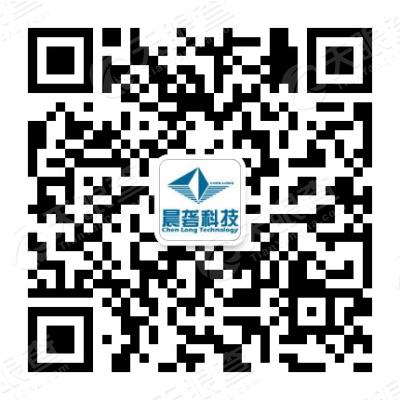 秦皇岛晨砻信息科技有限公司