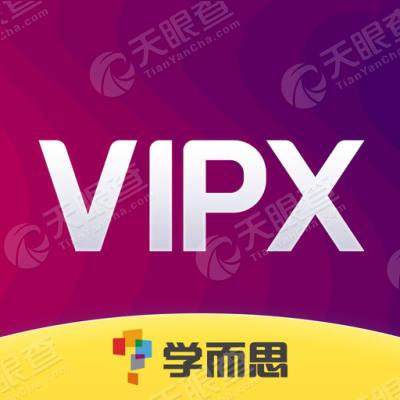 VIPX-学而思旗下高端外教品牌