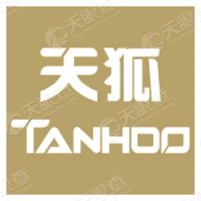 上海天狐创意设计股份有限公司